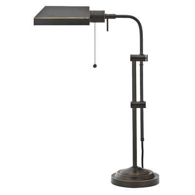 "Fishel 26"" Desk Lamp - Wayfair"
