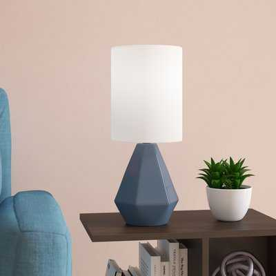 "Bret 17"" Table Lamp - AllModern"
