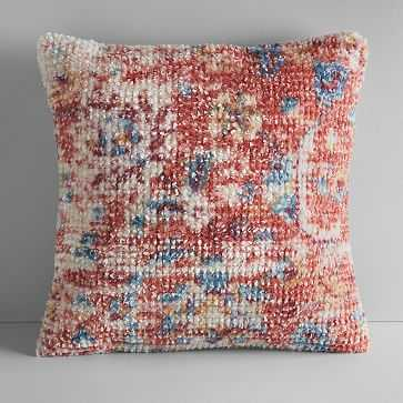 "Rani Rug Pillow Cover, Multi, 20""x20"" - West Elm"