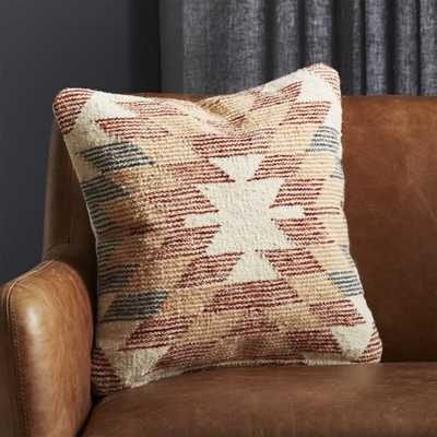 """18"""" Kentaro Multicolored Pillow with Feather-Down Insert"" - CB2"