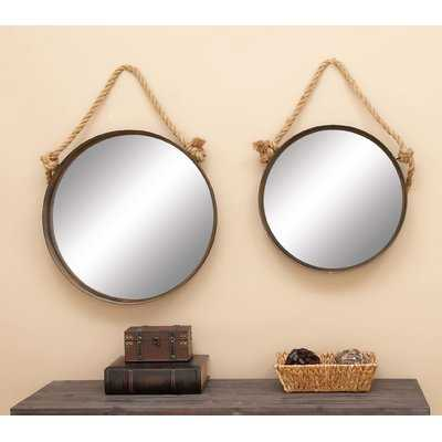 2 Piece Metal Wall Mirror Set - Wayfair