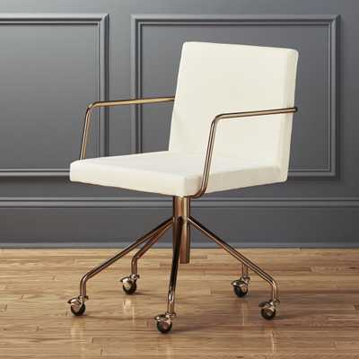 Rouka White Velvet Office Chair - CB2