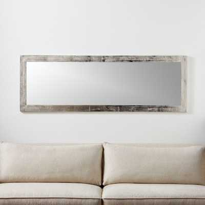 Element Silver Full Length Mirror - Crate and Barrel