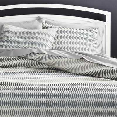 Carmelo Patterned Full/Queen Duvet Cover - Crate and Barrel
