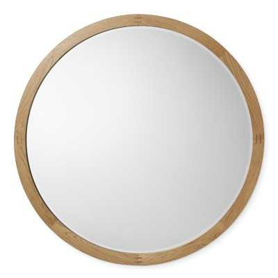 "Doheny Bleached Oak Wood Round Mirror, 48"" - Williams Sonoma"