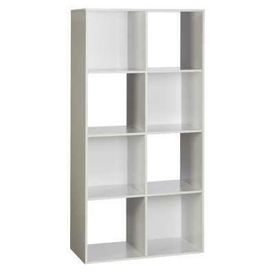 Cube Unit Bookcase - Wayfair
