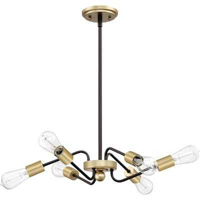 Theophila 6-Light Sputnik Chandelier - Wayfair