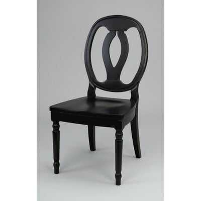 Side Chair - Wayfair