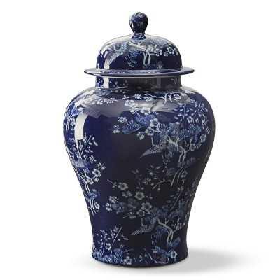 Kimono Ginger Jar, Large - Williams Sonoma