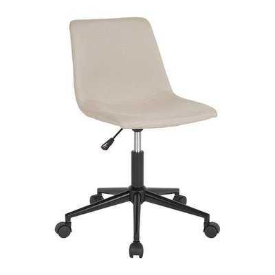 Nadeau Office Chair - Wayfair