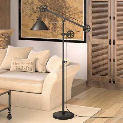 "Douthit 70"" LED Floor Lamp - Birch Lane"