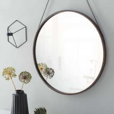 Hardison Accent Mirror with Chain Hanger - AllModern