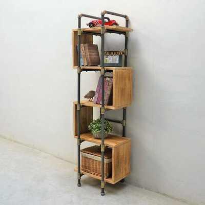 Cisneros Modern Industrial Etagere Bookcase - Wayfair