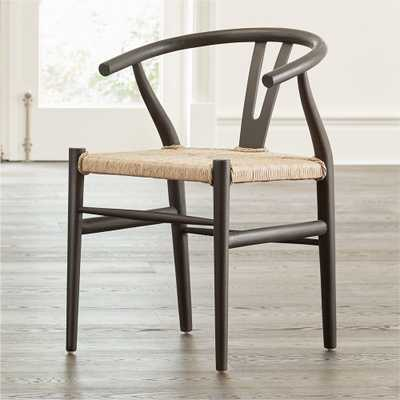 Crescent Black Rush Seat Dining Chair - Crate and Barrel
