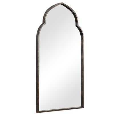 Veazey Arched Vanity Mirror - Wayfair