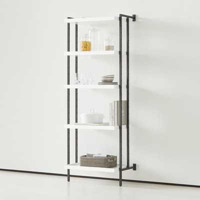 "Flex Modular 24"" 5-Shelf Half Bookcase - Crate and Barrel"