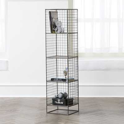 On the Grid Graphite 4-Cube Bookcase - Crate and Barrel