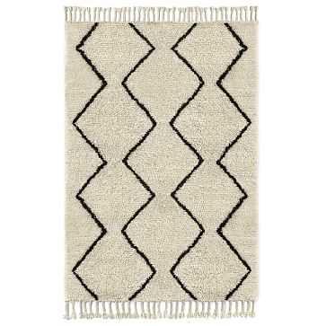 Souk Wool Rug, Graphite, 6'x9' - West Elm