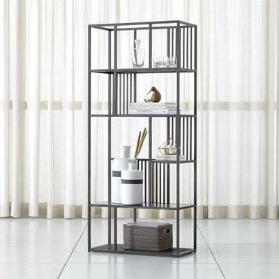 Lottie Metal Bookcase - Crate and Barrel