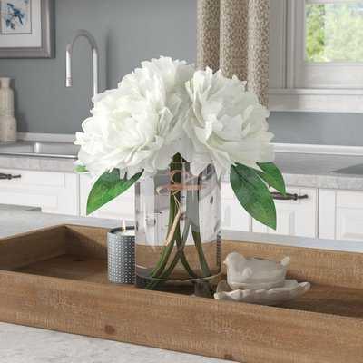 Bouquet Peony Centerpiece in Glass Vase - Birch Lane