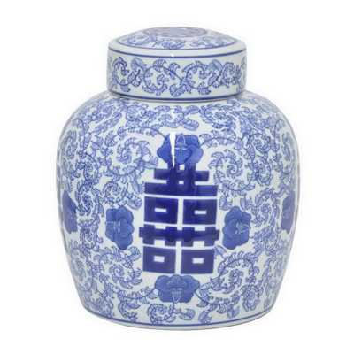 9.25 in. Blue and White Ceramic Jar, Blues - Home Depot