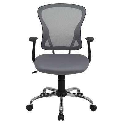 Clay Mesh Task Chair - AllModern