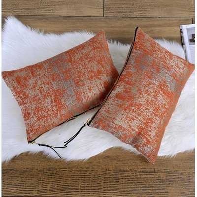 Archer Jacquard Chenille Big Zipper Lumbar Pillow - Wayfair