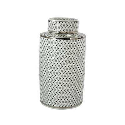 Storage Jar - Wayfair