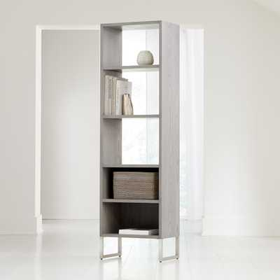 "Clybourn 22"" Dove Bookcase - Crate and Barrel"