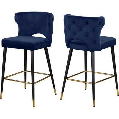 "Sanchez 28"" Bar Stool (set of 2) - Wayfair"