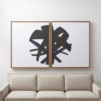 Infinity Prints, Set of 2 - Crate and Barrel