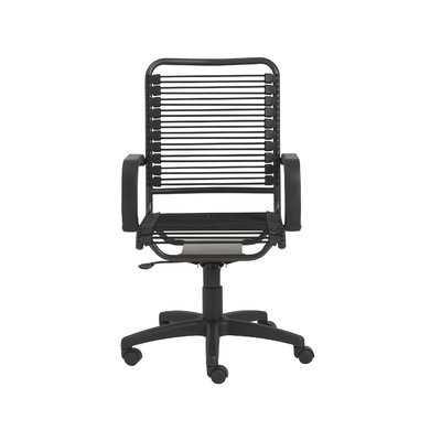 Tysen Bungee Desk Chair - Wayfair