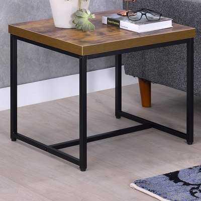 Soloman End Table - Wayfair