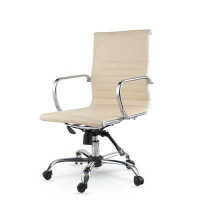 Painswick Desk Chair, Cream - Wayfair
