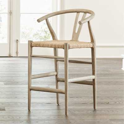 Crescent Weathered Grey Rush Seat Counter Stool - Crate and Barrel