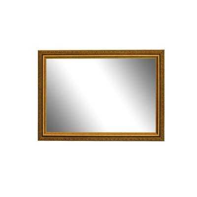 Chanton French Wall Mirror - Wayfair