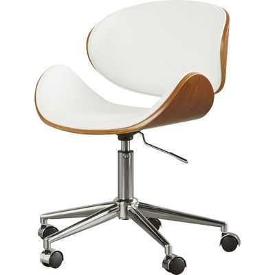Troy Desk Chair - Wayfair