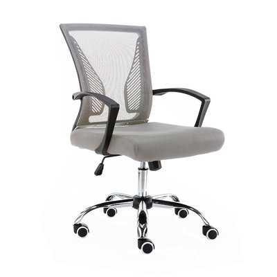Halverson Mesh Task Chair - Wayfair