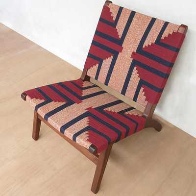 Lounge Chair - Wayfair