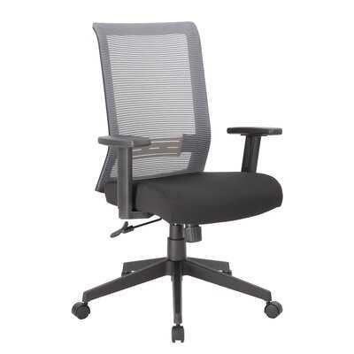 Bucher Ergonomic Mesh Task Chair - Wayfair