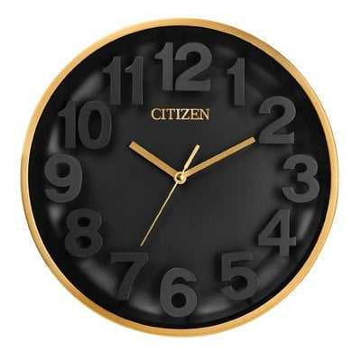 Gallery 12'' Wall Clock - AllModern