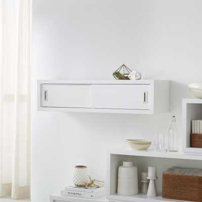 """Aspect White 47.5"""" Floating Cube Shelf with Doors - Crate and Barrel"""