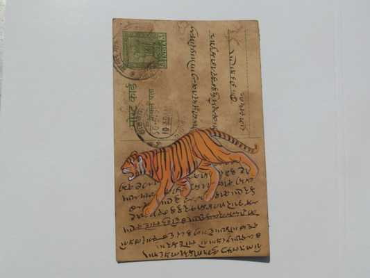 A lovely old Rajasthan miniature painting - 14 cm H x 9 cm W - Unframed - Etsy