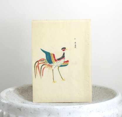 Japanese Bird Print c. early 1900s - 8 3/4 x 12 1/4 inches - Unframed - Etsy