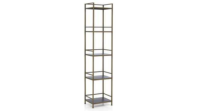 Remi Small Bookcase - Crate and Barrel