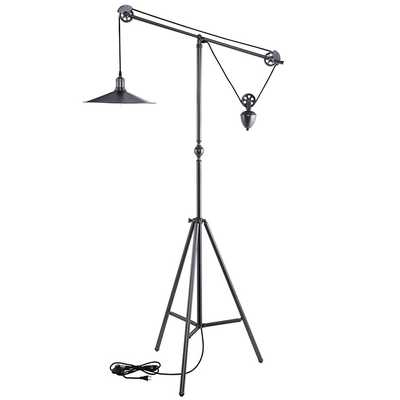 CREDENCE FLOOR LAMP - Modway Furniture