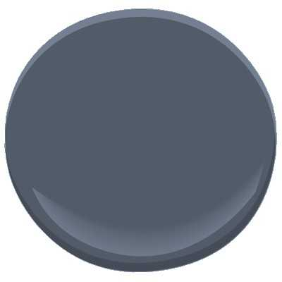 Benjamin Moore ben - Evening Dove (Sample) - Benjamin Moore