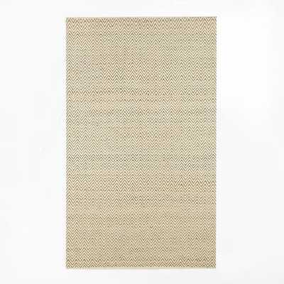 Jute Chenille Herringbone Rug, 8'x10', Natural/Ivory - West Elm