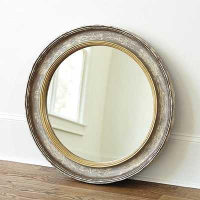 """Cassidy Mirror - Taupe - 33"""" - Ballard Designs"""