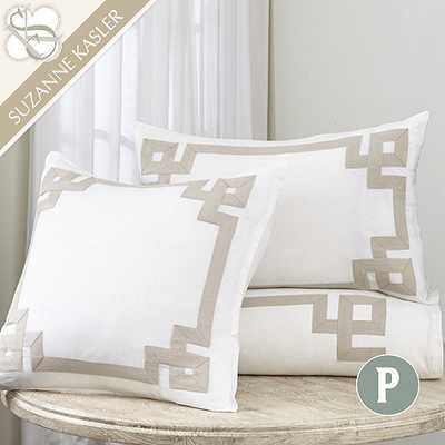 Suzanne Kasler Greek Key Duvet Cover - Tan - King - Ballard Designs